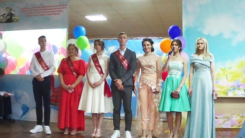 Платье На Выпускной Сызрань
