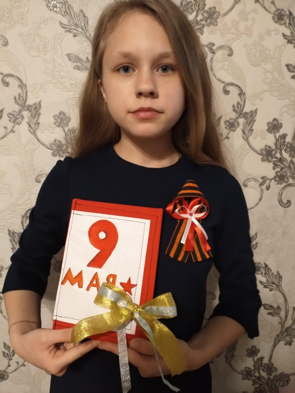 Дарья Навочли