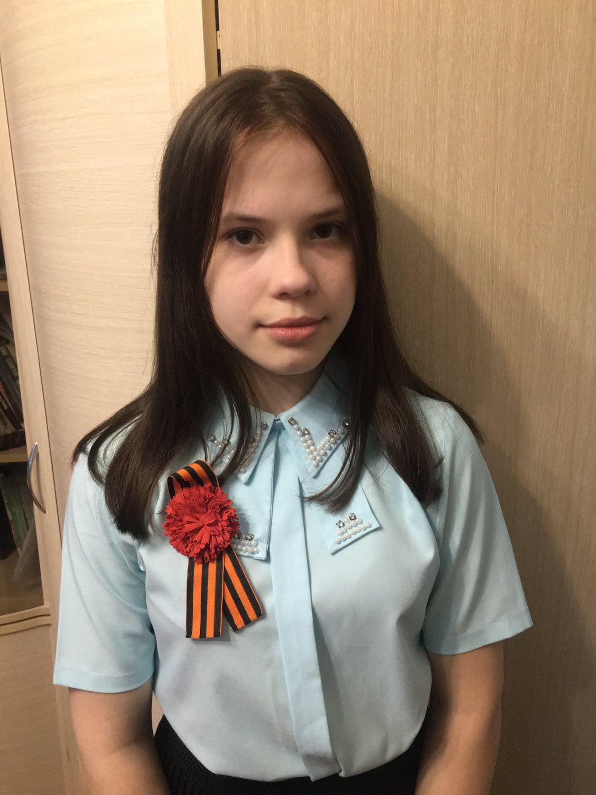 Емелина Настя