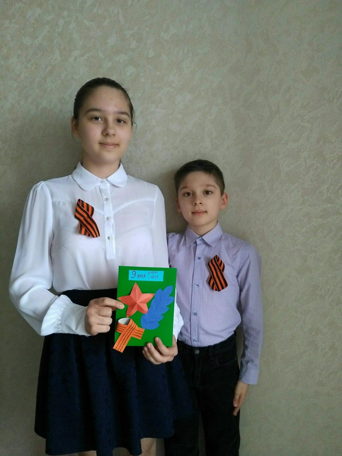 Корсун Анна (6 а) и Данила (3 а)
