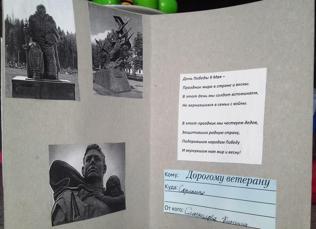 выставка_день_победы_50