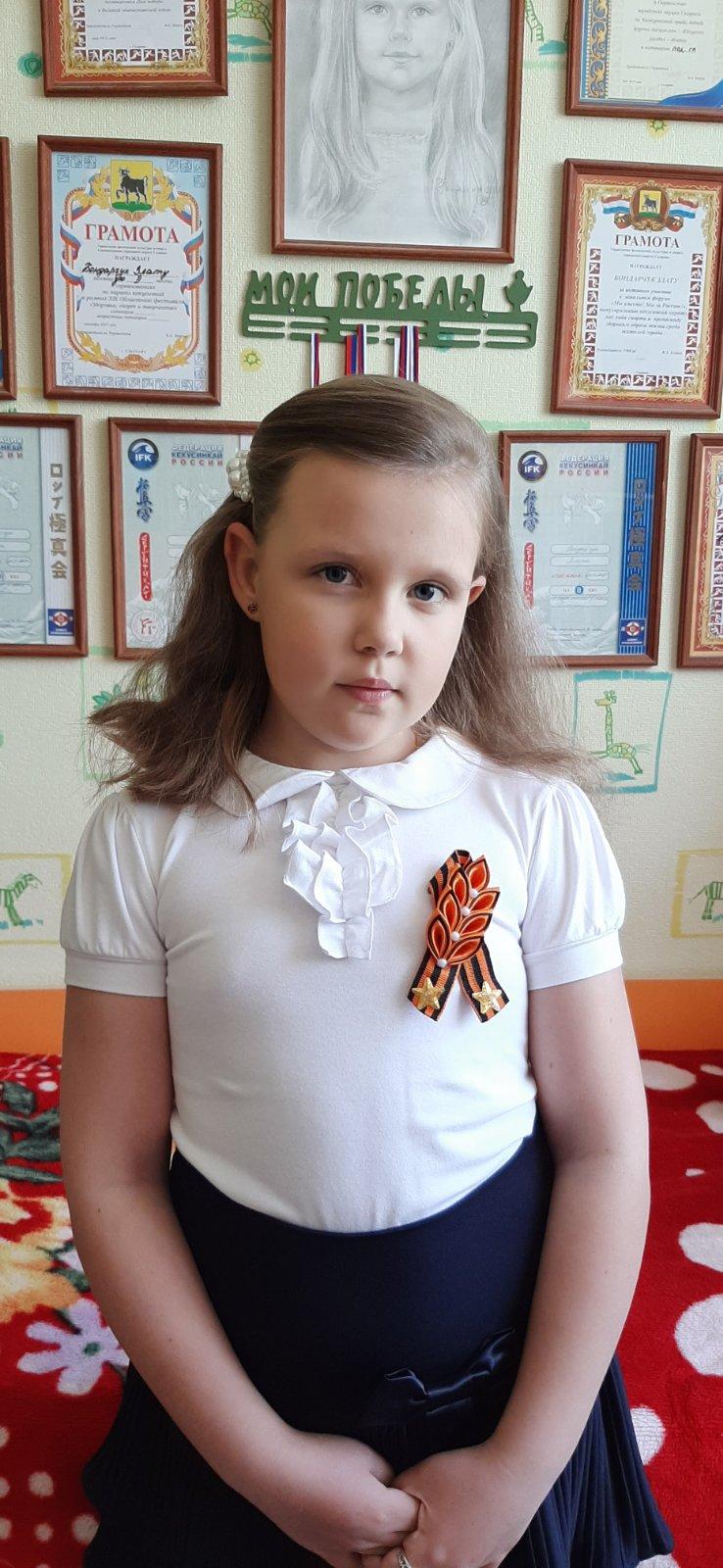 георгиевская_ленточка_07