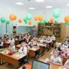 1 сентября в ГБОУ СОШ №19 г. Сызрань