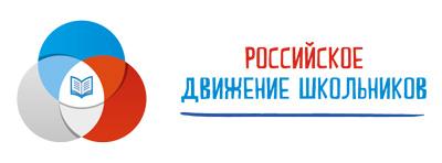 Страница РДШ ГБОУ СОШ № 19 ВКонтакте