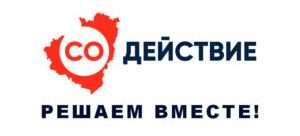 Государственная программа Самарской области «Поддержка инициатив населения муниципальных образований в Самарской области»