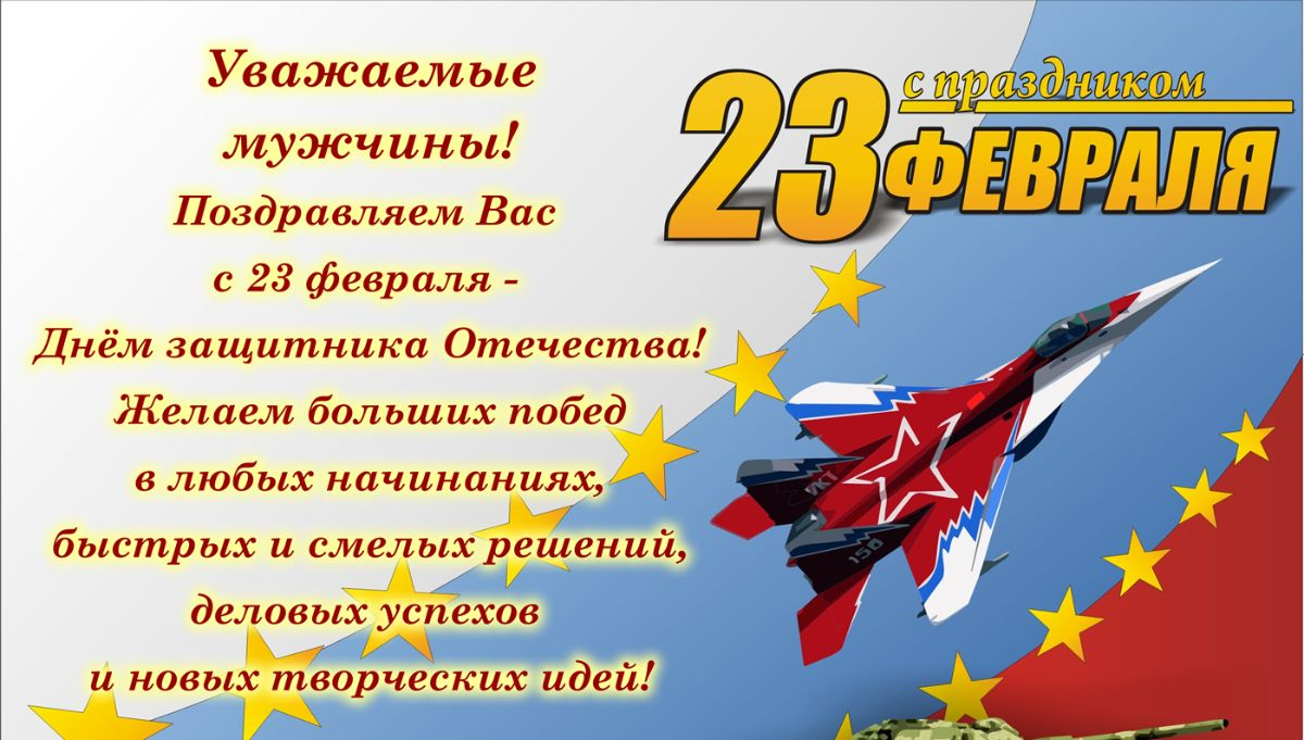 http://school19szr.minobr63.ru/wp-content/uploads/2019/03/23feb2019.jpg