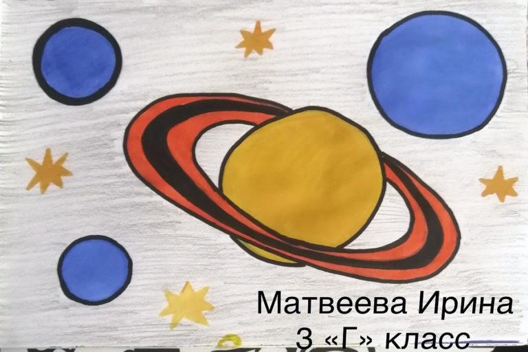 Матвеева Ирина 3г