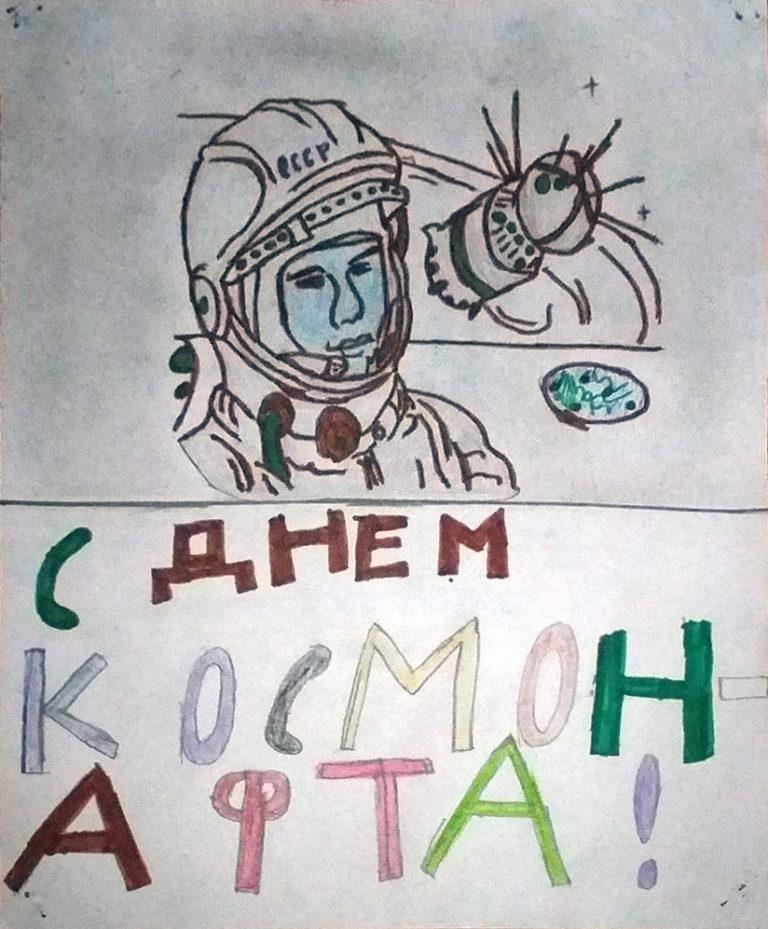Преблагин Александр 6б