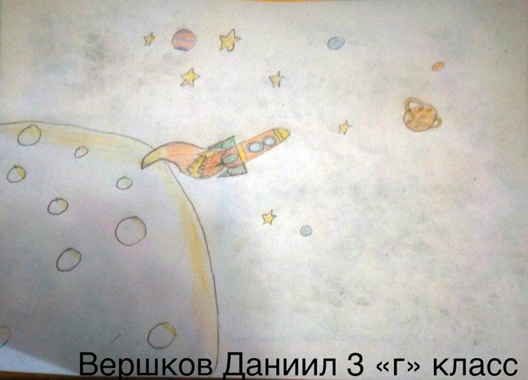 3г Вершков Даниил
