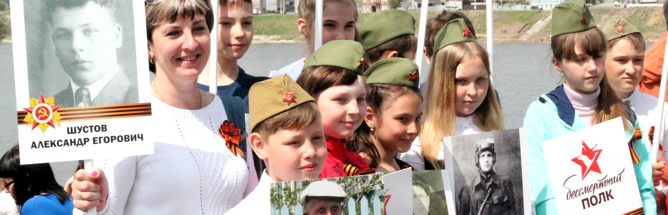 Бессмертный полк ГБОУ СОШ № 19 г. Сызрани