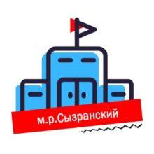 Центр Образования пос. Варламово
