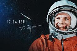 План мероприятий по подготовке и проведению празднования в 2021 году 60-летия полета в космос Ю.А. Гагарина в ГБОУ СОШ № 19 г. Сызрани