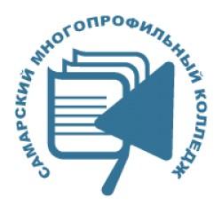 Самарский многопрофильный колледж приглашает