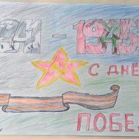 Белов Глеб, 6 а класс
