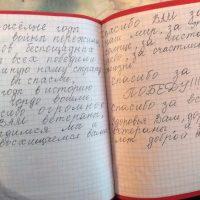 Новочли Дарья3, текст поздравительной открытки